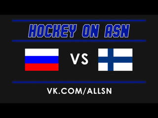 Hlinka-gretzky cup 1/2 | russia u18 - finland u18