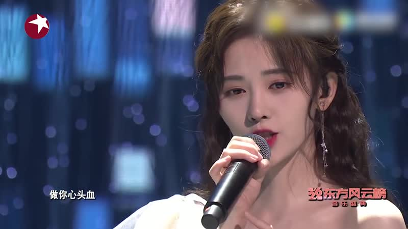 Ju Jing Yi (鞠婧祎) - Sigh (叹云兮) [Legend of Yun Xi OST] [The 26th oriental music festival 25.03.2019] live