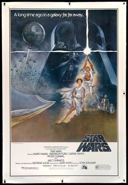 Новый постер фантастики «Звездные войны: Скайуокер. Восход», отсылающий к афише самого первого вышедшего эпизода