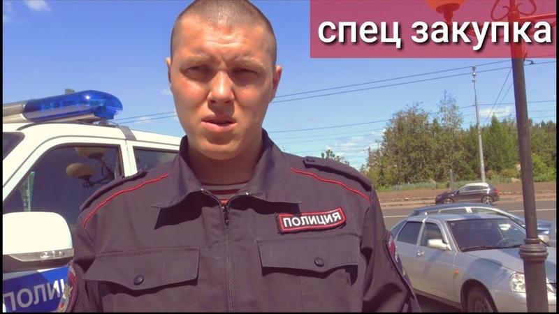 Срочное задание по личным делам в Бахетле Казаньполиция
