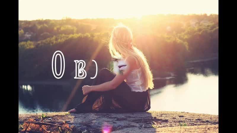 О возрасте Красивый стих Я счастлива что мне не восемнадцать