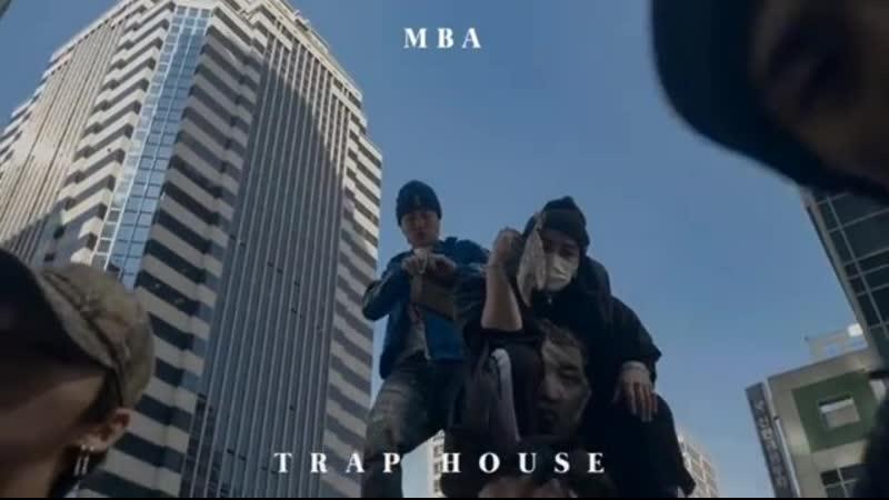 MBA - Trap House MV Teaser