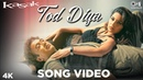 Tod Diya Song Video - Kasak | M. M. Kreem | Lucky Ali, Meera | Bollywood Sad Songs