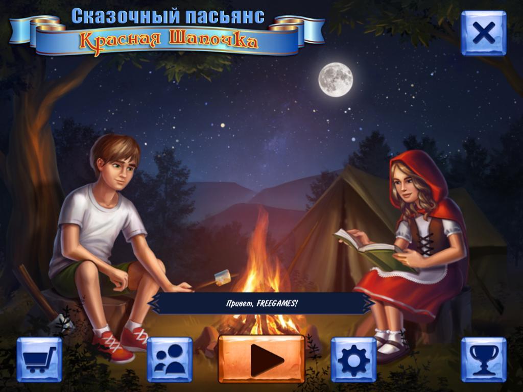 Сказочный пасьянс: Красная Шапочка | Fairytale Solitaire: Red Riding Hood (Rus)
