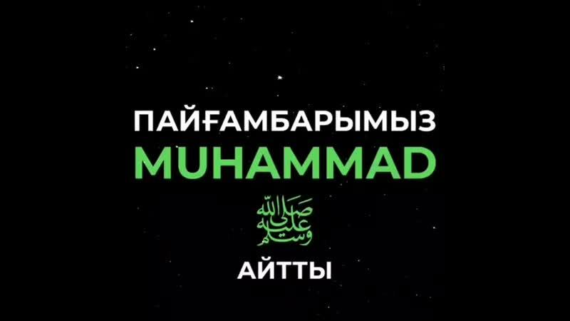 Islam_nasikhatInstaUtility_921ae.mp4