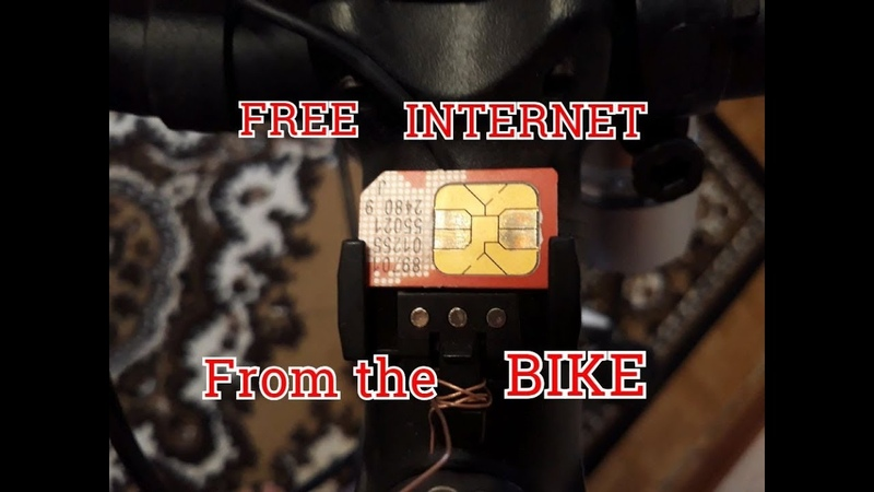 New Free internet 100 -FROM THE BIKE-WI-FI Ideas Free internet at home 2019
