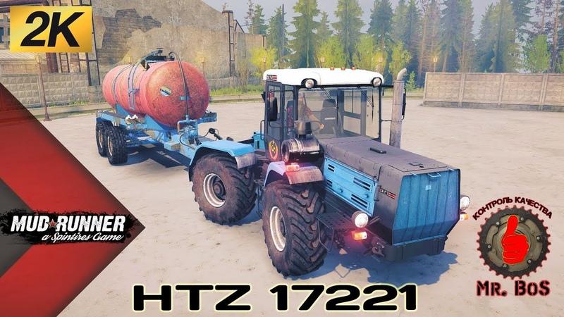 Приват HTZ 17221 Честный Обзор мода Spintires MudRunner