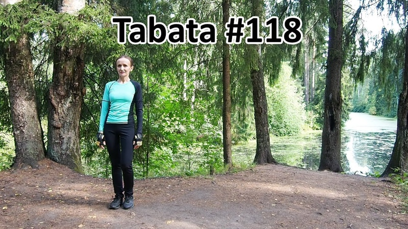 TABATA 118 4 Minute Workout