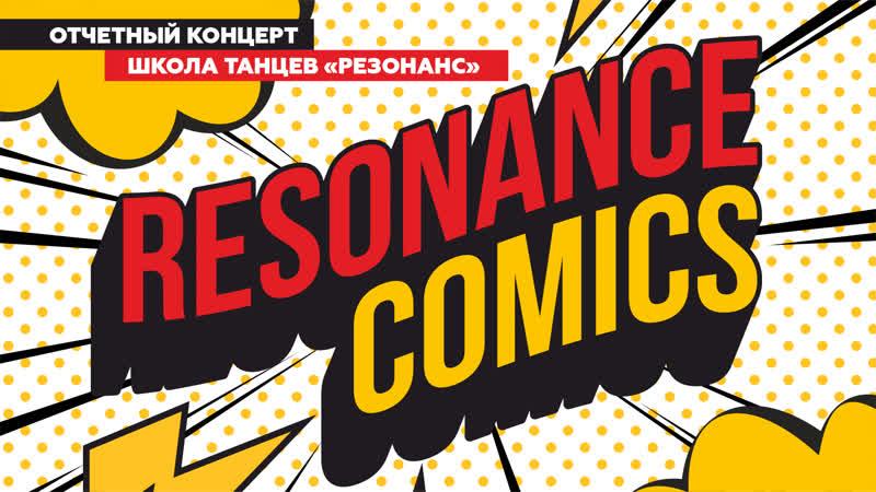 Resonance Comics 2019