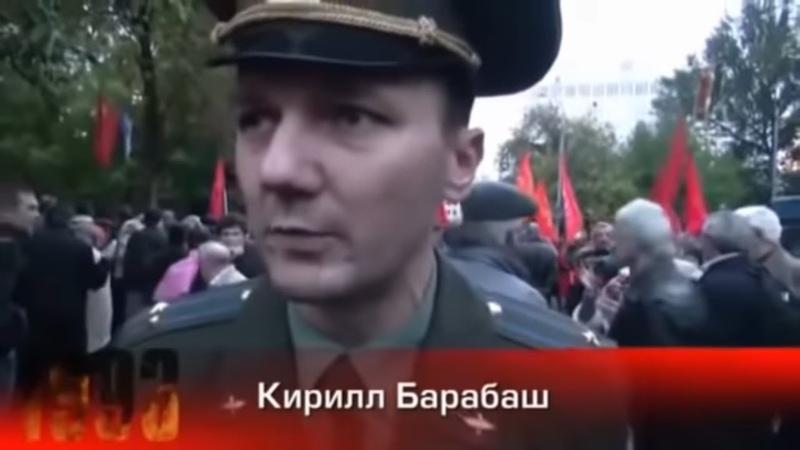 Дал присягу защищай свой народ и свое Отечество Военный Кирилл Барабаш