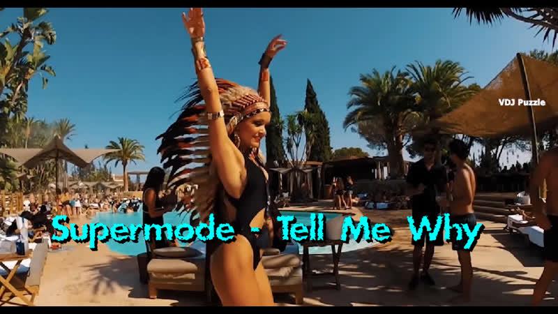 Supermode - Tell Me Why (DJ Savin Remix) clip 2K19 ★VDJ Puzzle★
