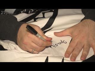 Победитель конкурса КагОцела на автограф-сессии Virtus.pro!