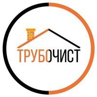 Трубочист Петропавловск