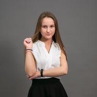 Анастасия Гаврилова