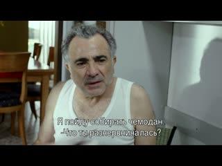 Израильский сериал - Хороший полицейский 4-я серия