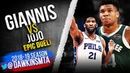 Giannis Antetokounmpo vs Joel Embiid EPiC Duel 2019.03.17 - Embiid With 40 Pts, Giannis With 50!