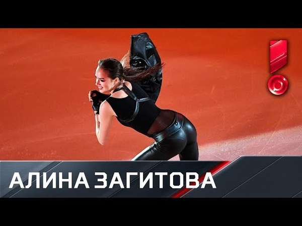 Гран-при Финляндии 2018. Показательные выступления. Алина Загитова