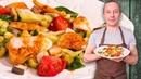 Салат из цветной капусты и трески Очень яркий и сытный весенний рецепт