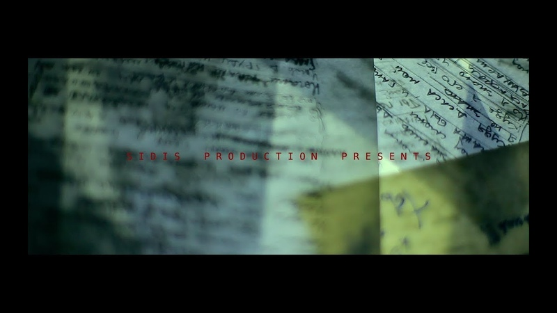 TOTO ft PVTRONOV - Я ВЫДУМАЛ ТЕБЯ ПОД ДЫМОМ ( sidis prod )