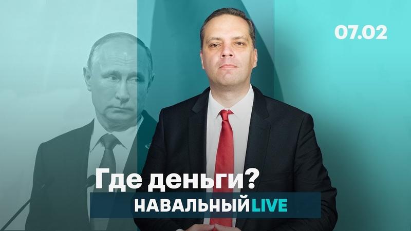 Майские указы Путина не выполнены