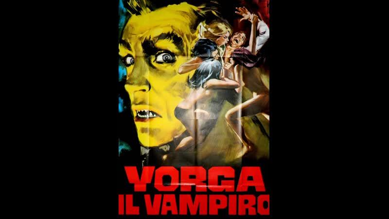 CONDE YORGA, VAMPIRO COUNT YORGA, VAMPIRE (1970) ESP CAST