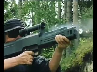 Wtf, что за тип оружия? 🤨