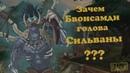 сюжетка на зандаларов | world of warcraft battle for azeroth
