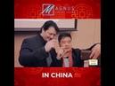 Magnus в Китае 👋👋