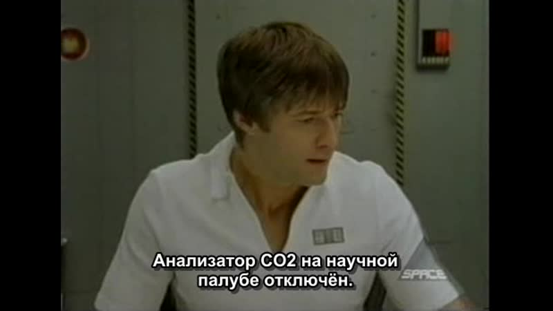 Space Island One 1x01 1998 Рус семпл субт kosmoaelita