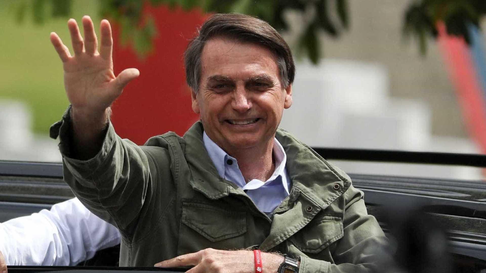Правительство Бразилии прекратит финансировать преподавание гуманитарных наук в университетах