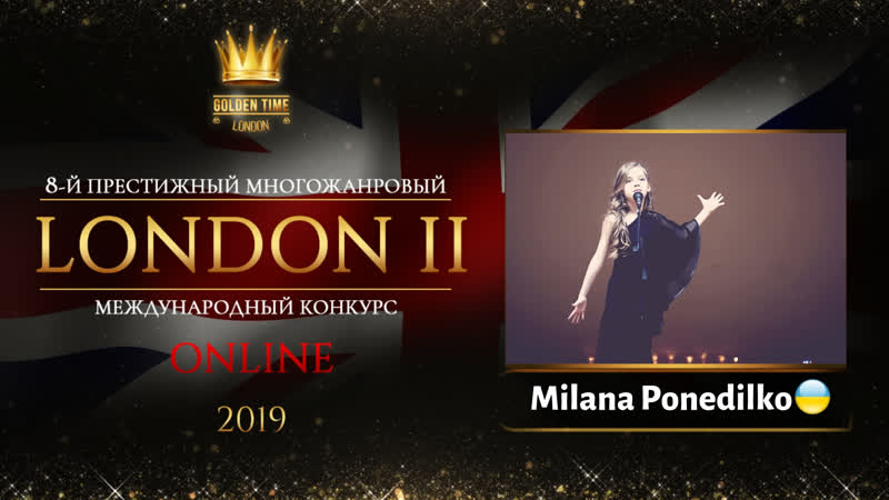 GTLO-0501-0030 - Мілана Понеділко/Milana Ponedilko - Golden Time Online London 2019