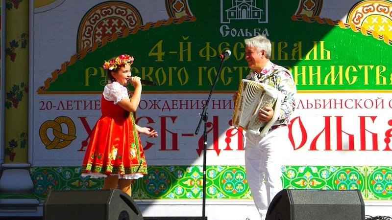Валерий Сёмин и Маргарита Мальчевская Соловушка