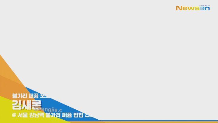 """陈蓉佳 on Instagram: """"6월의 작품을 기대하다.😍 새론 Fighting! 💪🌸🌹🌻 @ron_sae  불가리퍼퓸 김새론  kimsaeron 金赛纶"""""""