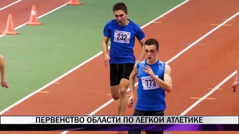 Тагильчане среди победителей и призеров первенства области по легкой атлетике