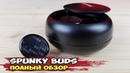 Tronsmart Spunky Buds: басхедные беспроводные наушники