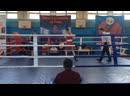 Сёмкин 3 раунд
