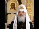 Патриарх Кирилл поздравил верующих с праздником православной Пасхи