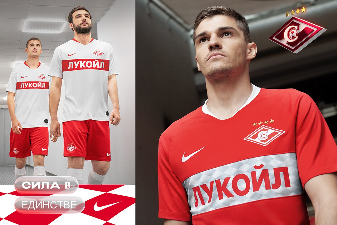 Nike представляет форму «Спартака» сезона 2019/20