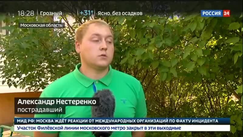 Наркотики для невиновных: как работает универсальный метод упрятать человека за решетку - Россия 24