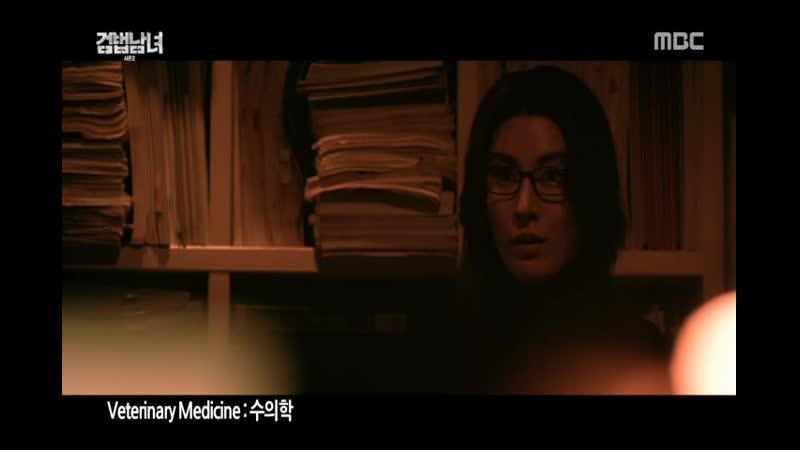 부산MBC 월화미니시리즈 검법남녀 시즌2 25 26회 월 2019 07 15 밤8시55분 MBC 뉴스데스크 부산