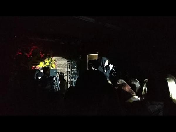 Аффинаж - Расти (Live)