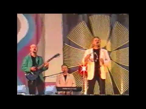 ВИА Синяя птица запись с концерта г Ржев примерно 2002 г Клавиши вокал Александр Юдин Я