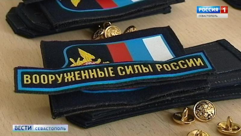 600 севастопольцев пополнят ряды Вооружённых сил РФ во время весеннего призыва