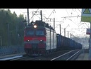 Электровоз ВЛ11.8-729/711Б с грузовым поездом платформа Бекасово-Центральное 28.04.2019