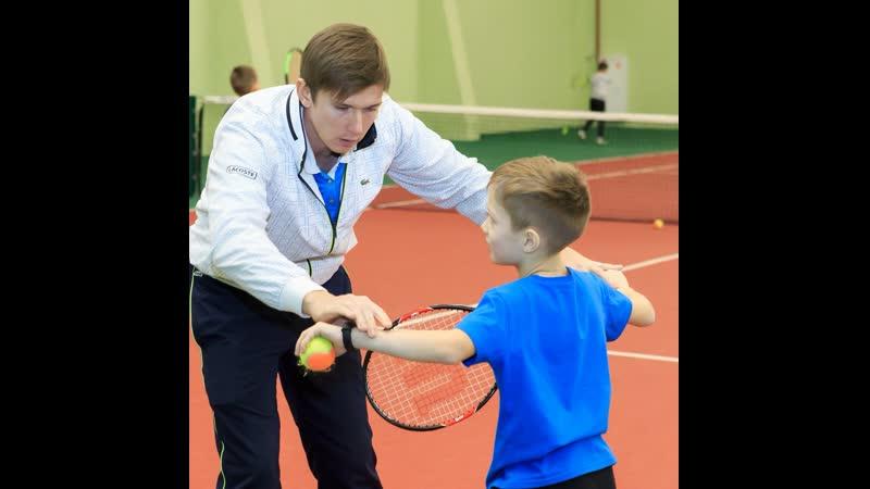 Школа тенниса Антона Сашникова ❤️🎾