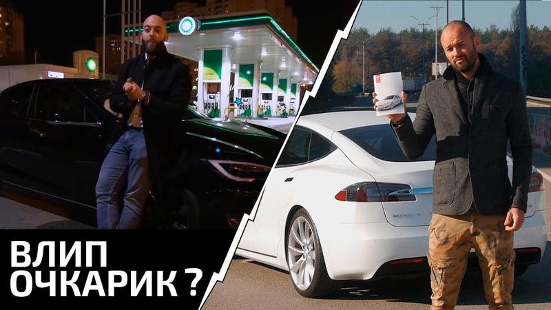 Вот почему Model S P100DL мечта которую мы заслужили Ответ Гураму Инцкирвели 0 100