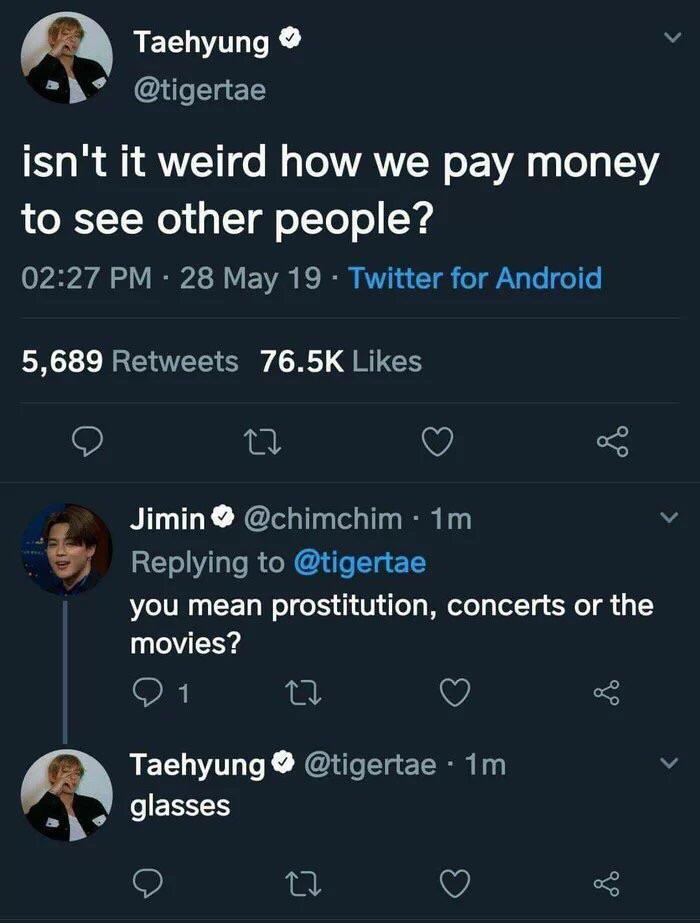 -Разве не странно, что мы платим чтобы увидеть других людей?