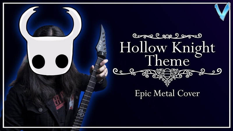 Hollow Knight Theme [EPIC METAL COVER] (Little V)