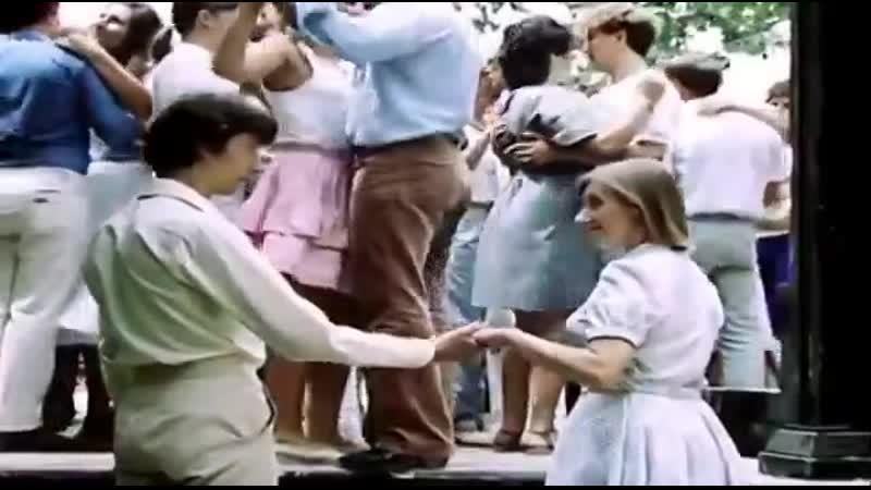Танцплощадка 70х