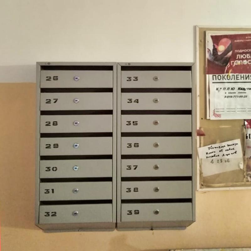 Установили новые почтовые ящики в Северном, 16